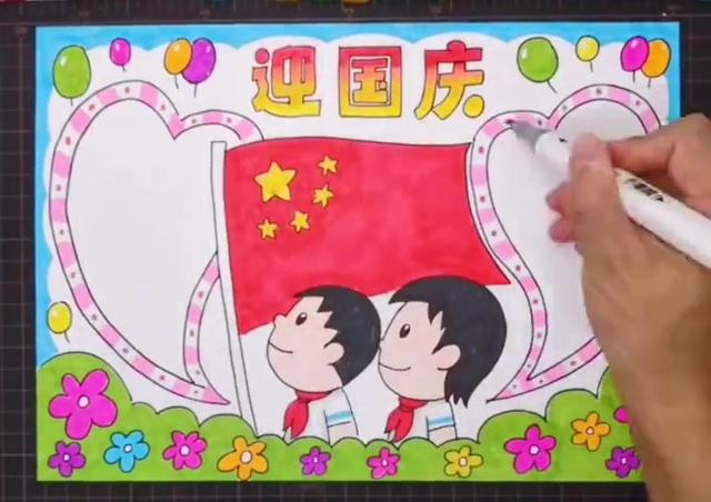国庆节剪纸简单又漂亮