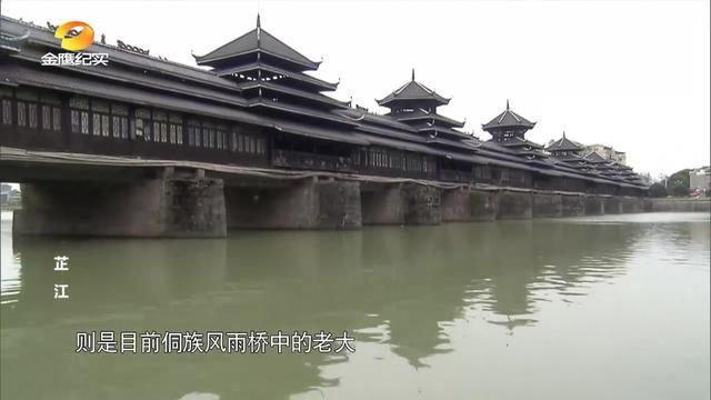 黔东南侗族文化——传统建筑