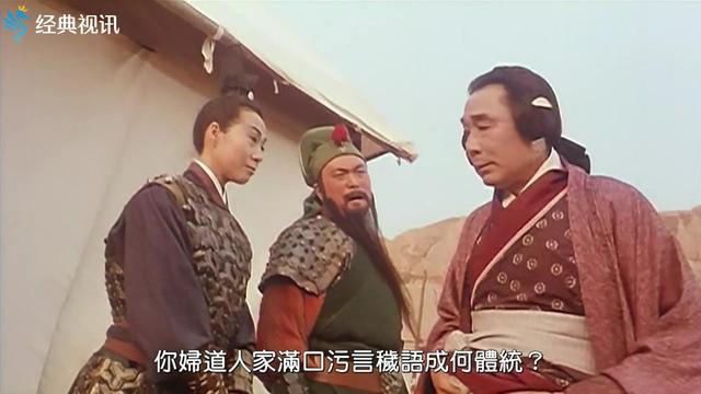爆笑,刘备张飞龙阳之癖,关云长痛骂老婆口无遮拦,蜀国前途堪忧