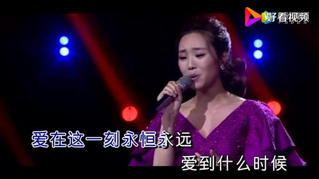 云朵和丈夫唱歌曲