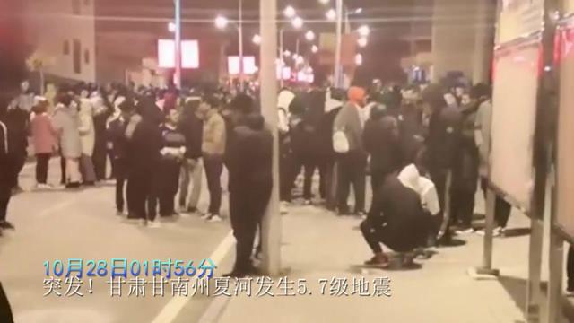 实拍:甘肃夏河县发生5.7级地震,监控拍下小动物街头狂奔的画面