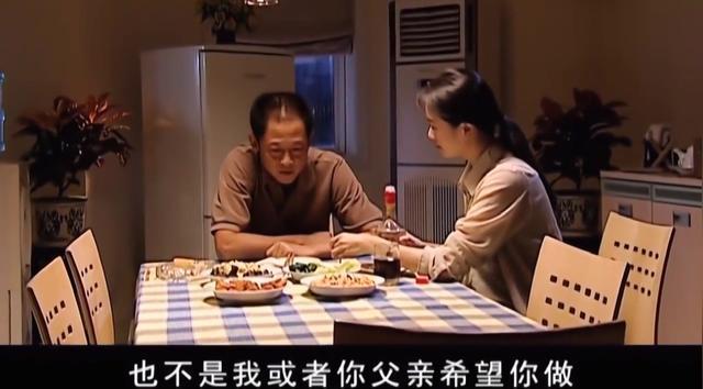 王志文左小青时隔多年再同框,左小青还是那么美... _手机搜狐网