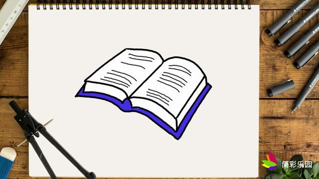 简单易学的书本简笔画步骤图,轻松变身绘画达人