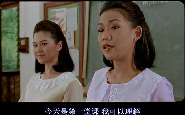 麻辣女教师:女老师第一次上课,男孩竟集体开老师玩笑
