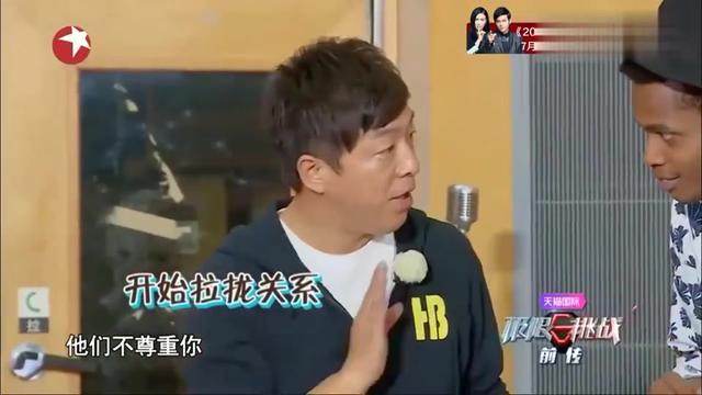 黄渤斗牛图片
