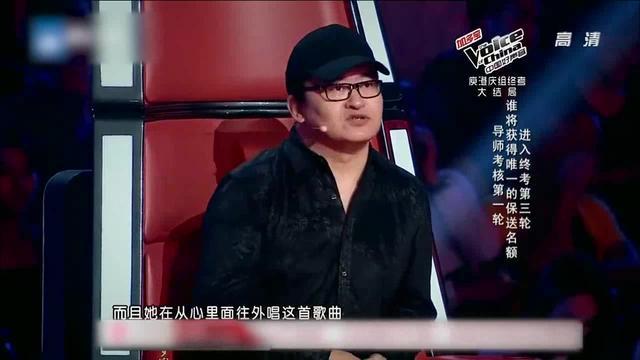 中国好声音:大山克制住自己,憋着大招直到最后才放!这高音绝了