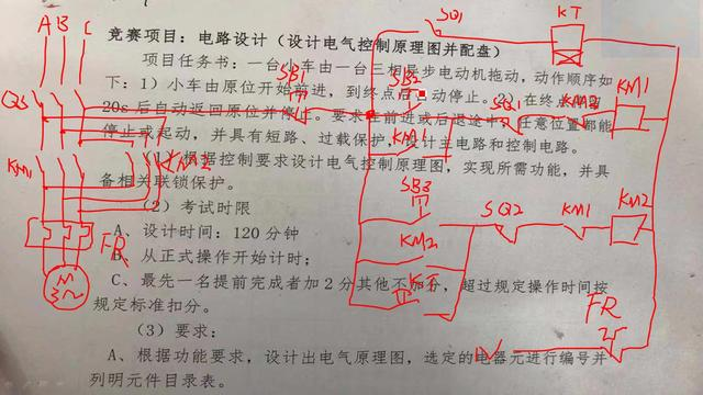 电路图的绘制方法