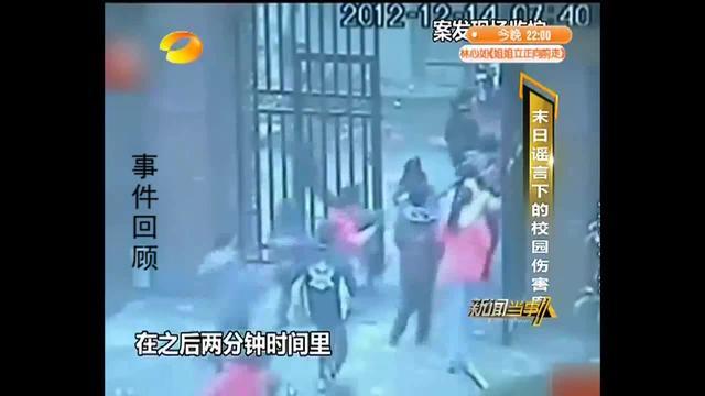 离石:6岁小孩手拿菜刀独自上街,被巡逻队员及时发现