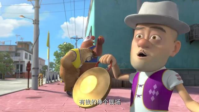 熊出没:光头强想出办法,熊大、熊二耍杂技,给赵琳买装备!