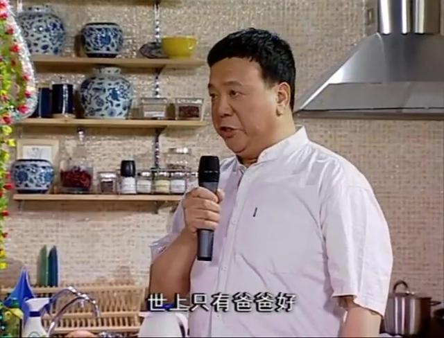 家有儿女:刘星办生日会,亲爸唱世上只有爸爸好,太搞笑了!