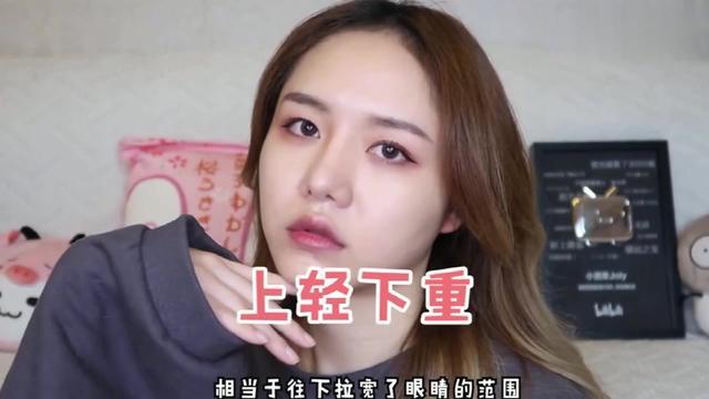 化妆视频教程:手把手教你画眼妆!眼影眼线睫毛wink一条龙!