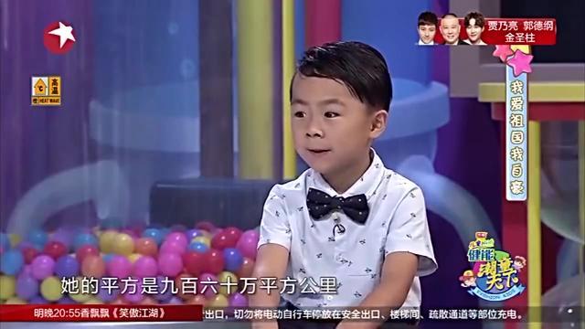 """小少年能成大器!6岁小男孩打篮球专业动作娴熟网友:""""小库里"""""""