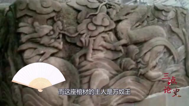 九龙抬棺纹身