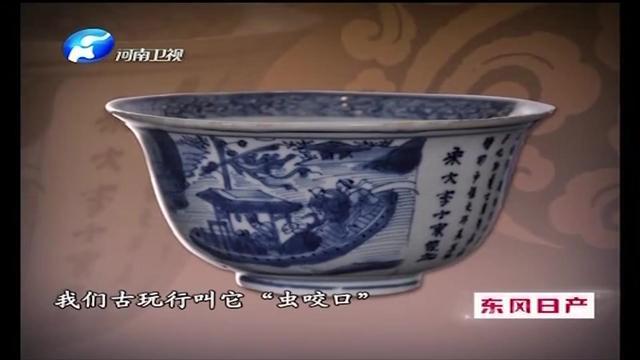 10个清朝民窑碗-价格:2000.0000元-se62778817-彩绘... -7788收藏
