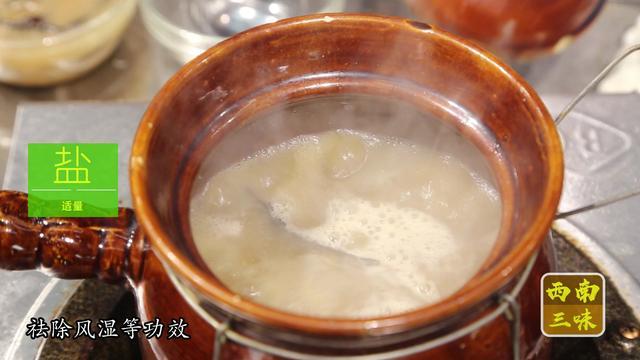 胡椒猪肚煲支竹图片