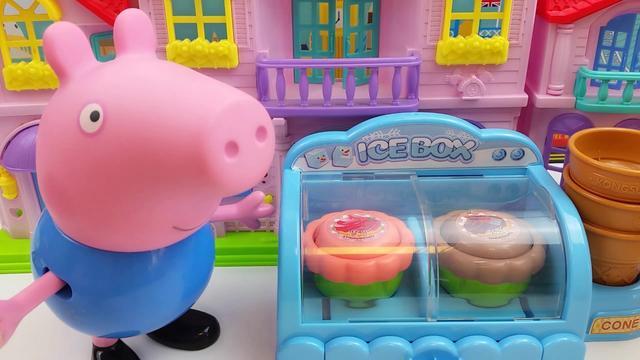 小猪佩奇玩具会
