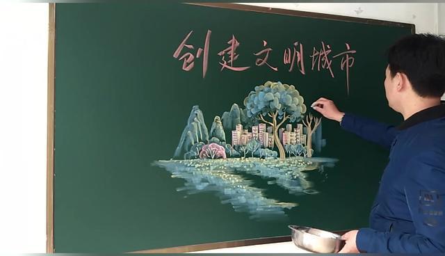 讲文明树新风-关于文明主题的黑板报设计图片 - 5068儿童网