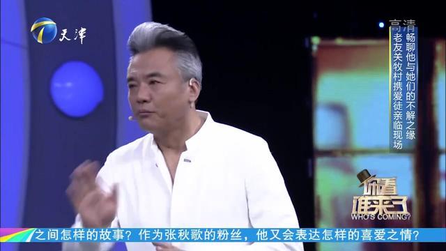 张秋歌 - Qiuge Zhang - 豆瓣