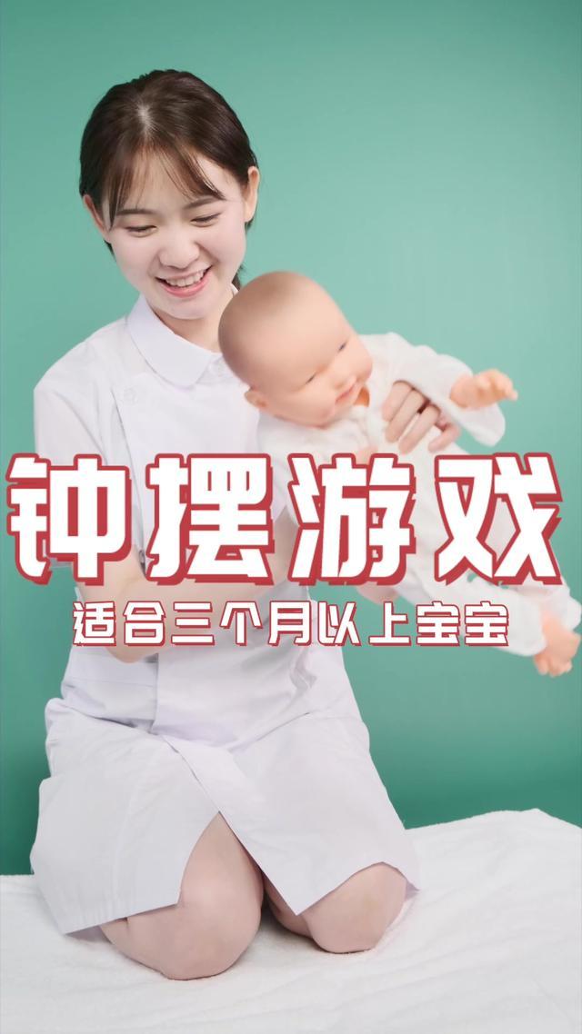 3个月的婴儿照片