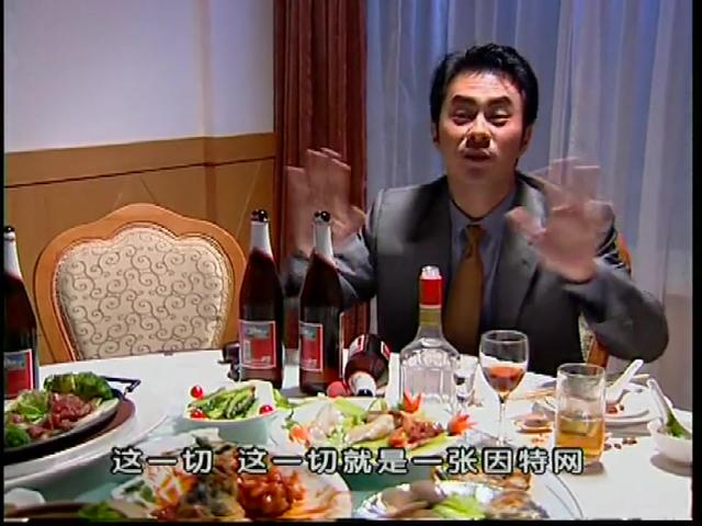 黑冰:刘眉很生气,后果很严重,竟然跟杨春在一起了... -手机搜狐