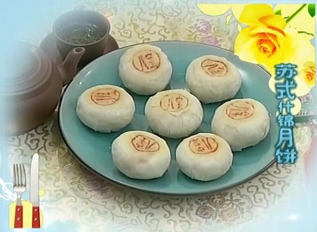 制作苏式什锦月饼时,大包酥要擀皮后要卷成卷,你可别弄错了