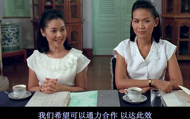 麻辣女教师:面对奇怪的校长,会议上的女孩依处变不惊