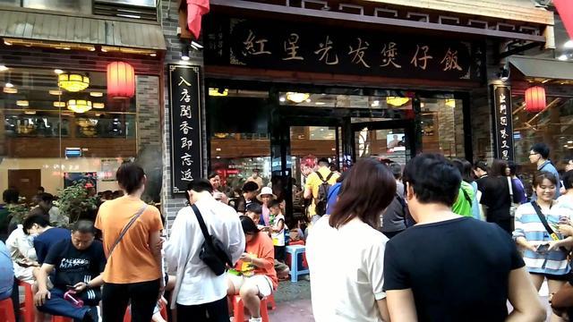 广东顺德红星锅仔饭。_美篇