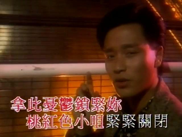 张国荣动情演唱,一首《少女心事》节奏欢快,让人心神荡漾