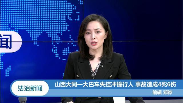 山西临汾一大巴客车与货车相撞致5人死亡11人受伤_... _澎湃新闻