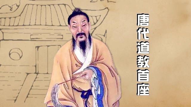 康震老师讲李白,为何被称之为诗仙