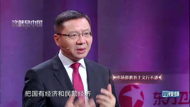东方卫视《这就是中国》