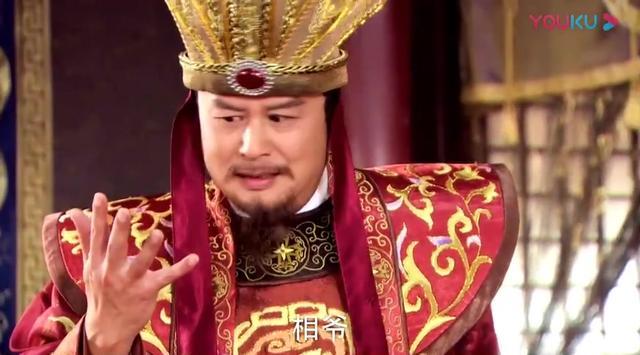 薛平贵与王宝川