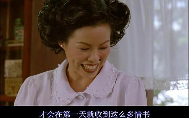 麻辣女教师:女老师第一天在男校上班,竟收到大量情书