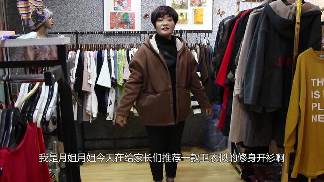 二尺九腰围也能穿的卫衣开衫,百搭时尚不挑人,单穿外搭都可以