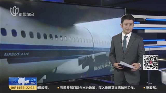 中国制造厉害了:打造世界轮胎最多运输车,可以运送航母和飞机?