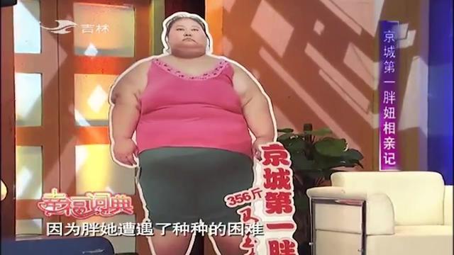 世界最胖的人10000斤