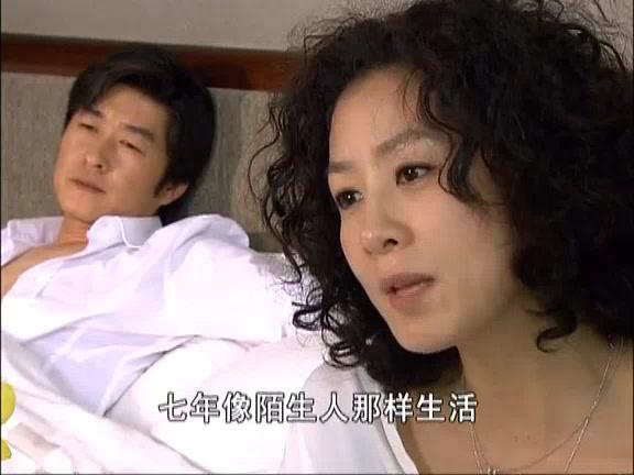 丈夫的情人:丈夫抱着情人,却诉说妻子的好,情人不愿意了!