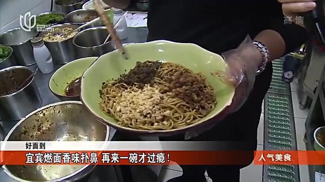 """你喜欢吃宜宾燃面吗?蝴蝶馒头真可爱,这位""""民星""""不一般"""