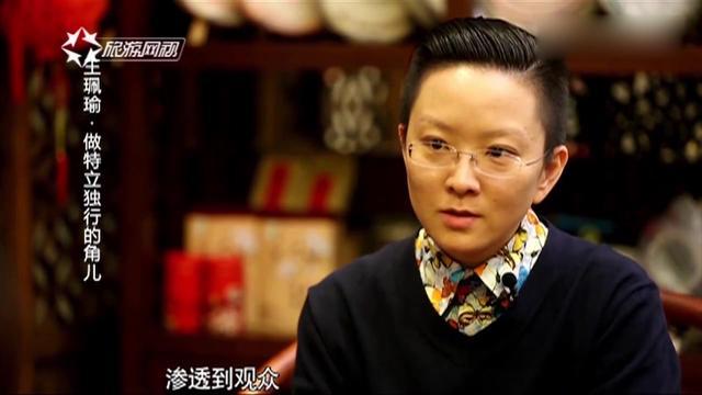 京剧老生王珮瑜同越剧小生张宇峰合作《珠帘寨》唱的真好!