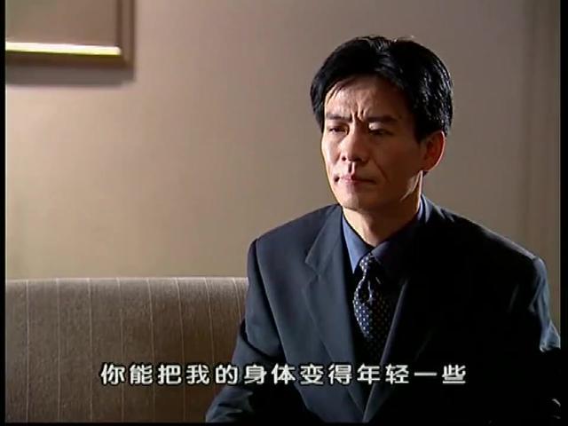 警匪剧:此时郭小鹏要见杨春,杨春为了刘眉,甘愿去趟这潭浑水