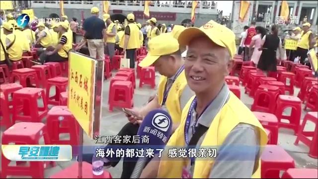 宁化举行第二十五届世界客属石壁祖地祭祖大典,现场鼓声阵阵