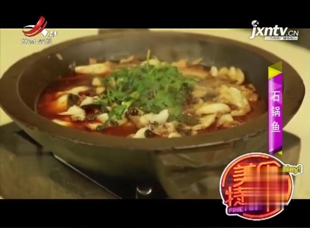 韩国石锅拌饭图片