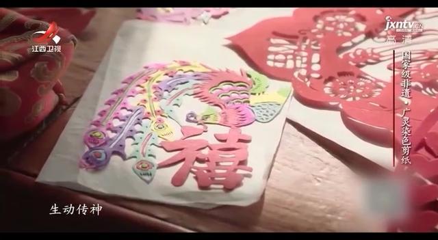 广灵剪纸:一个非遗项目的产业化发展带来的获得感