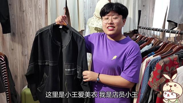 便宜又好看的秋季新款外套,舒适百搭轻松穿出高级感,现在穿刚好