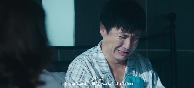 夏洛特烦恼:夏洛患病即将离去,冬梅看望与夏洛说出心声让人泪目