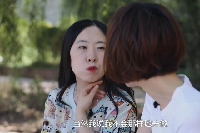 杨丽娟因追星家破人亡,12年后对刘德华依然不满,一句反问引深思