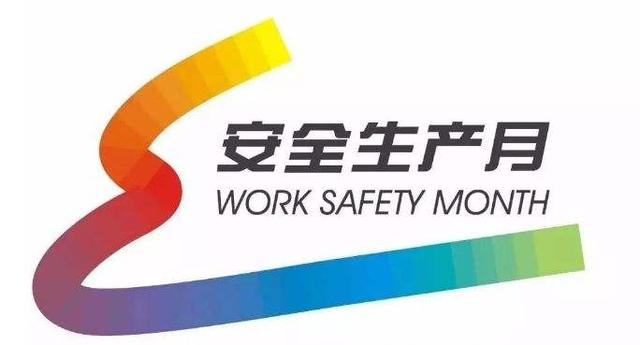 直击隐患!2020年安全生产月之电力安全危险行为警示宣传挂图