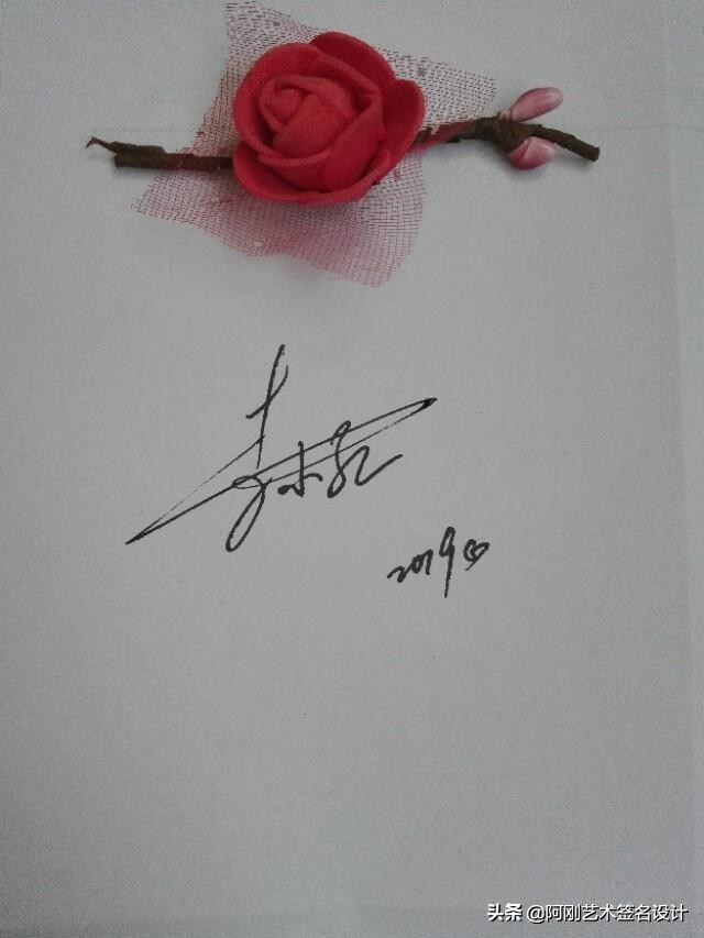 宋雅楠签名,艺术签名设计,你留名字,还你帅气签名