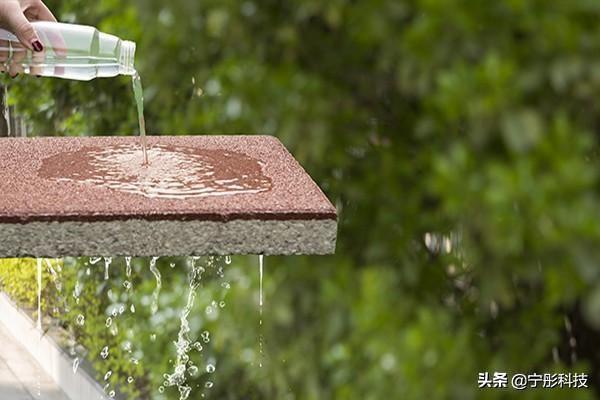 社区路面铺装新宠儿-陶瓷透水砖