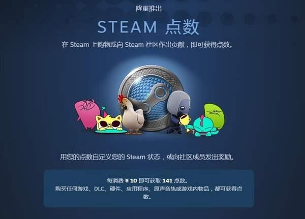 Steam夏季特卖开启!数千款游戏打折,满100还能减17